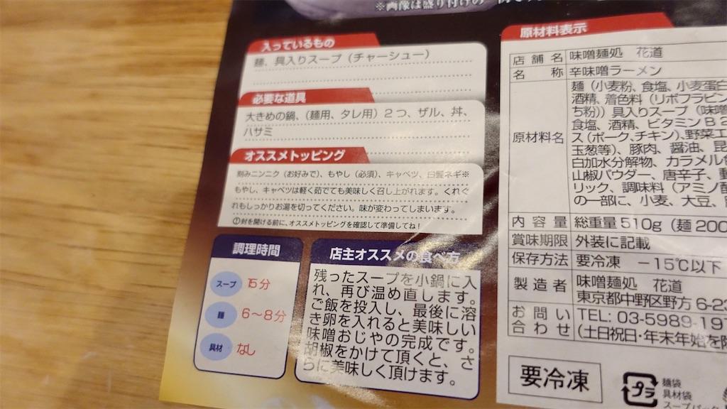 f:id:ikkoshinagawa:20200330151000j:image