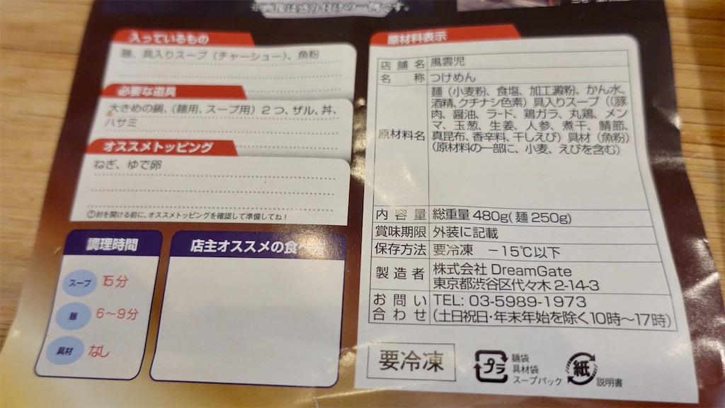 f:id:ikkoshinagawa:20200402125214j:image