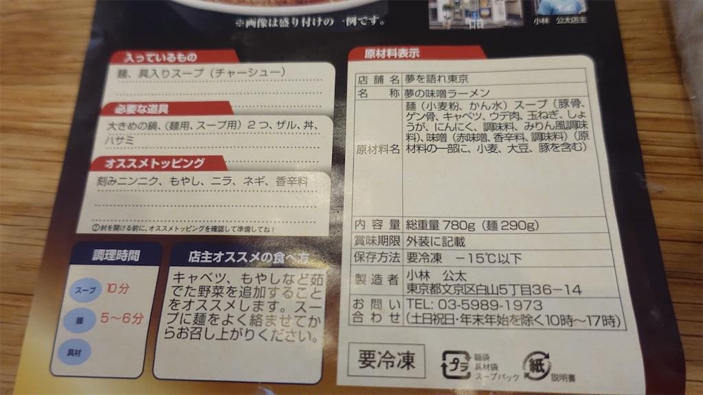 f:id:ikkoshinagawa:20200406201459j:image