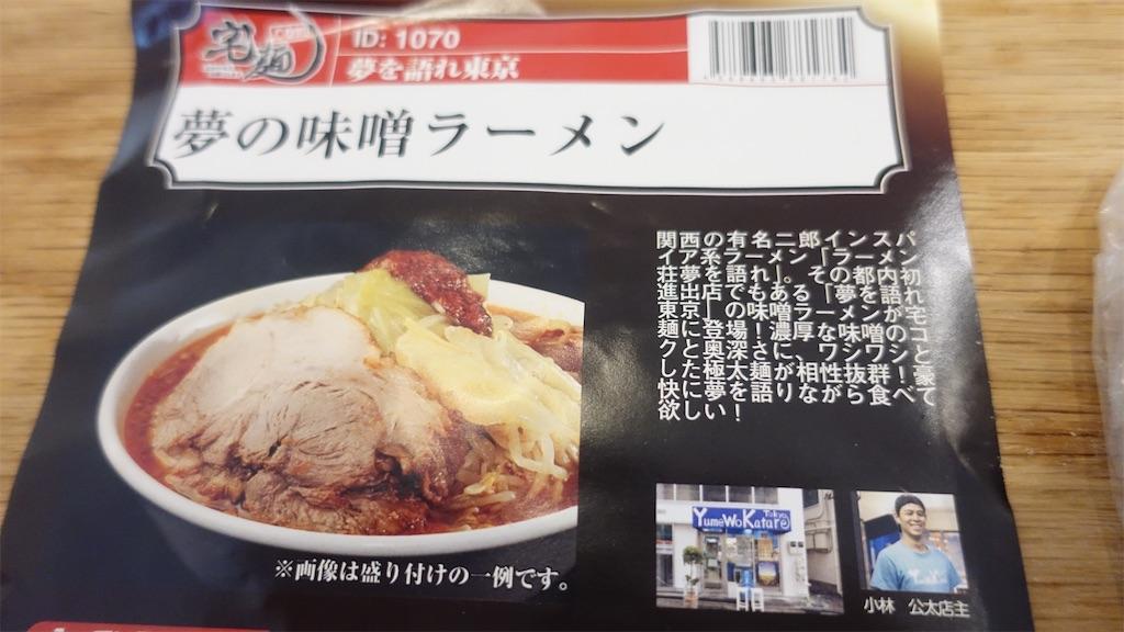 f:id:ikkoshinagawa:20200409083303j:image