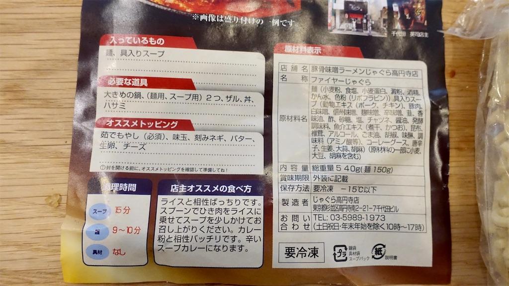 f:id:ikkoshinagawa:20200410125502j:image