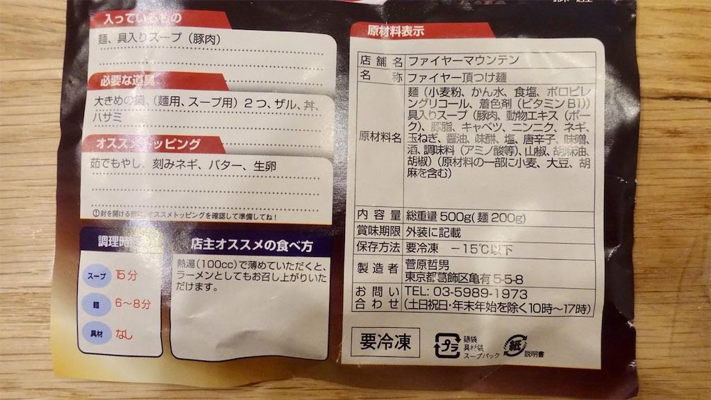 f:id:ikkoshinagawa:20200413133732j:image