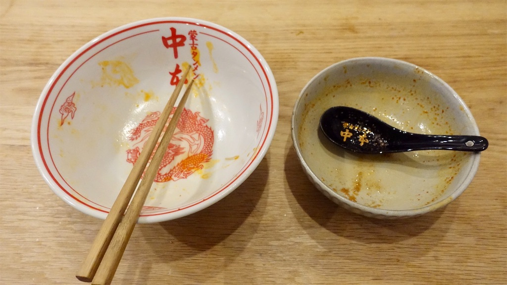 f:id:ikkoshinagawa:20200413133755j:image