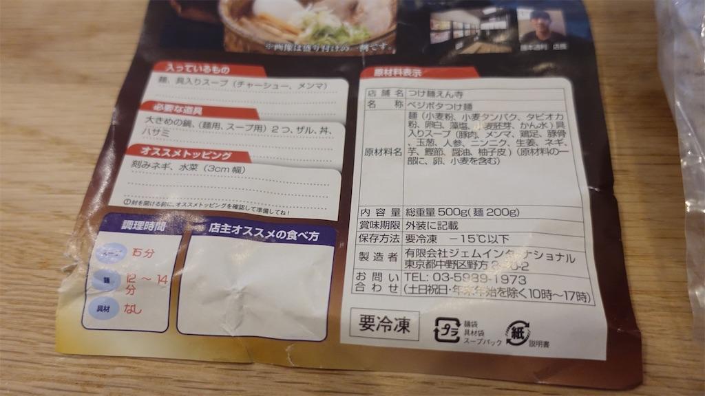 f:id:ikkoshinagawa:20200419092122j:image