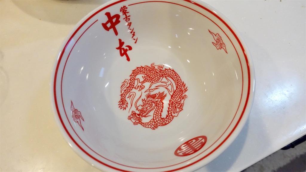 f:id:ikkoshinagawa:20200420183327j:image