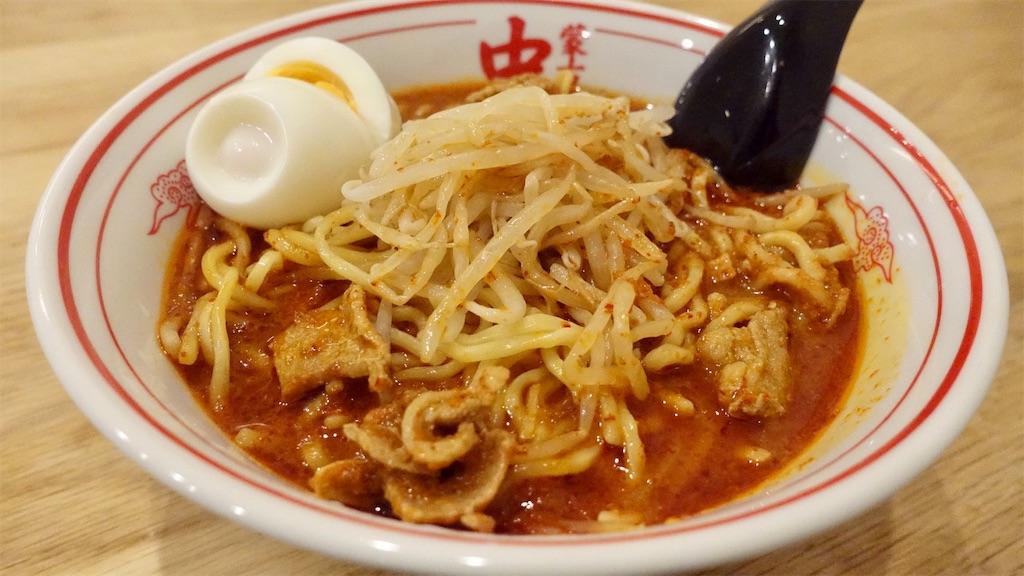 f:id:ikkoshinagawa:20200420183334j:image