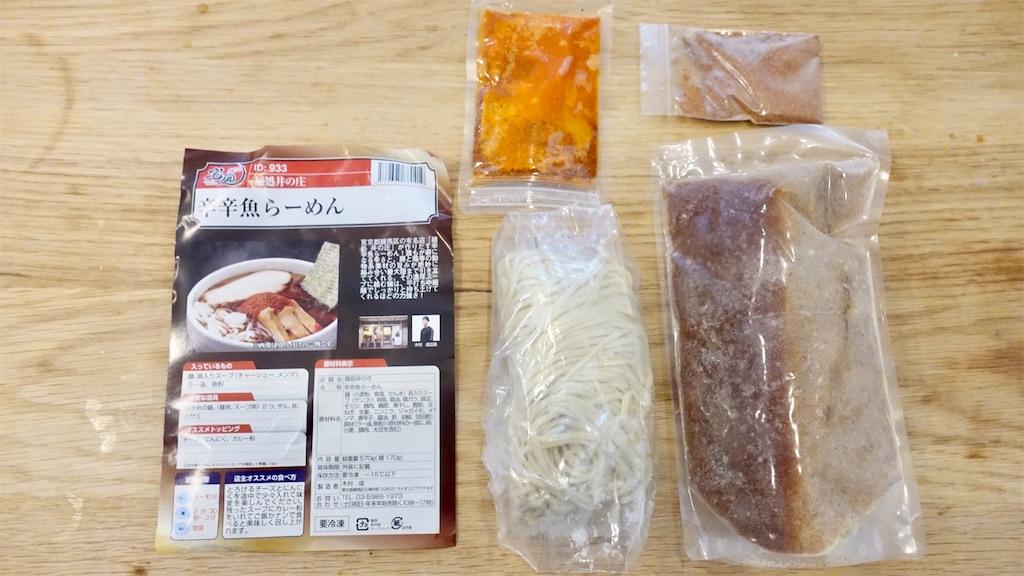 f:id:ikkoshinagawa:20200423123357j:image