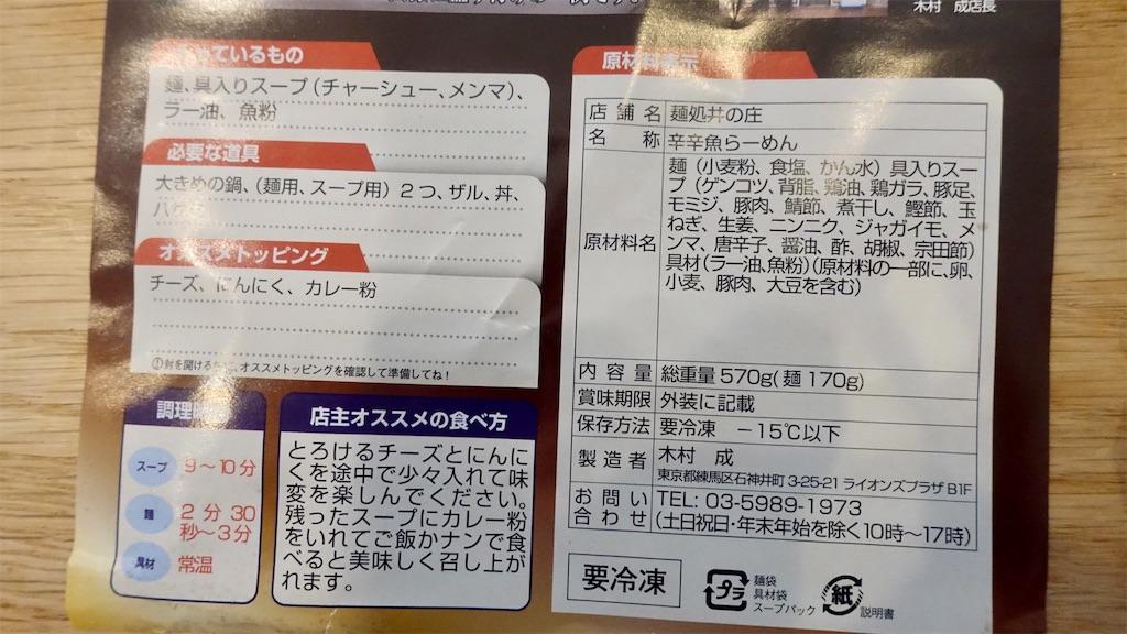 f:id:ikkoshinagawa:20200423123544j:image