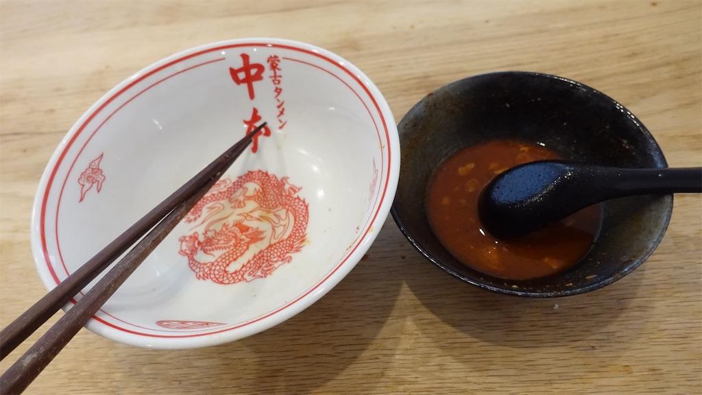 f:id:ikkoshinagawa:20200424130244j:image