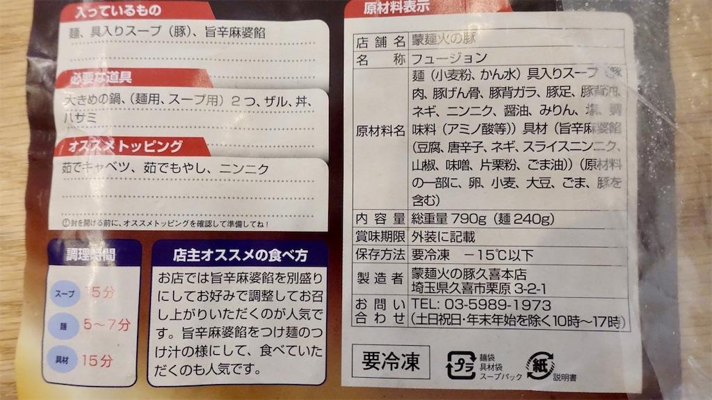 f:id:ikkoshinagawa:20200425161228j:image