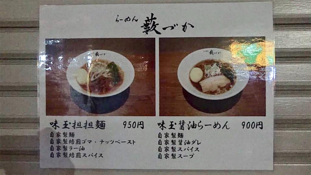 f:id:ikkoshinagawa:20200427171938j:image