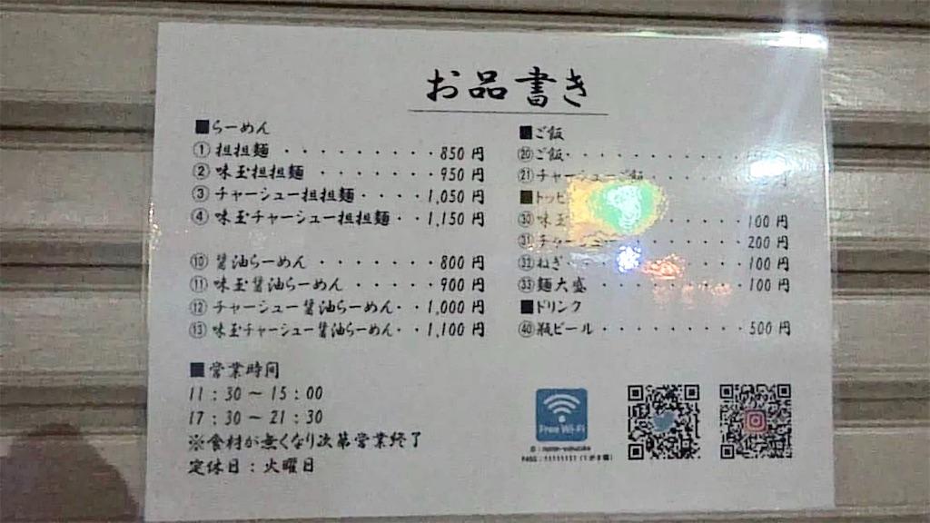 f:id:ikkoshinagawa:20200427171943j:image