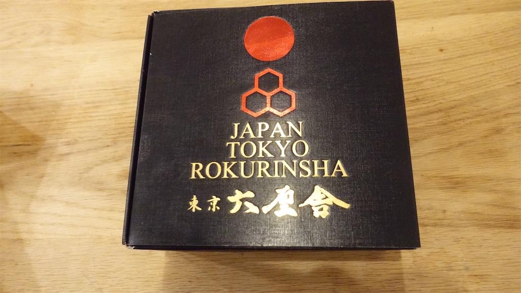 f:id:ikkoshinagawa:20200429111816j:image