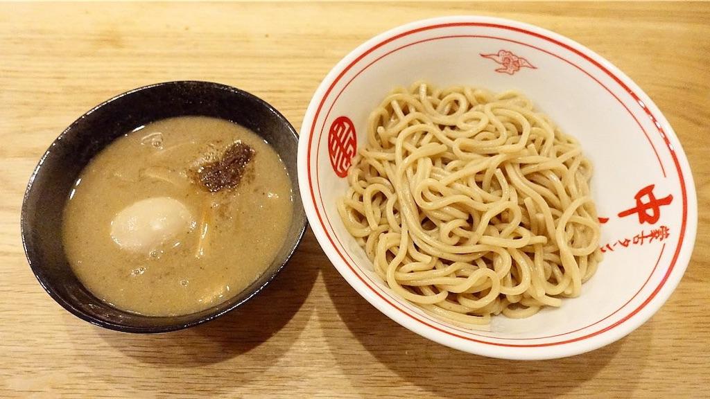 f:id:ikkoshinagawa:20200502123520j:image