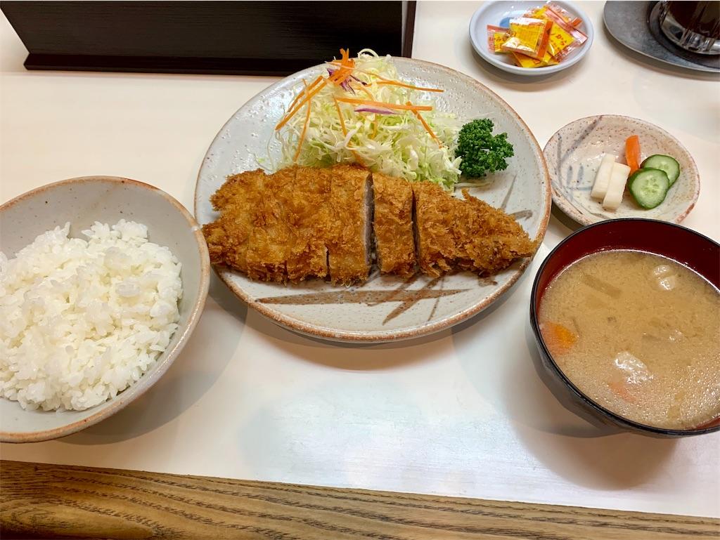 f:id:ikkoshinagawa:20200521130718j:image