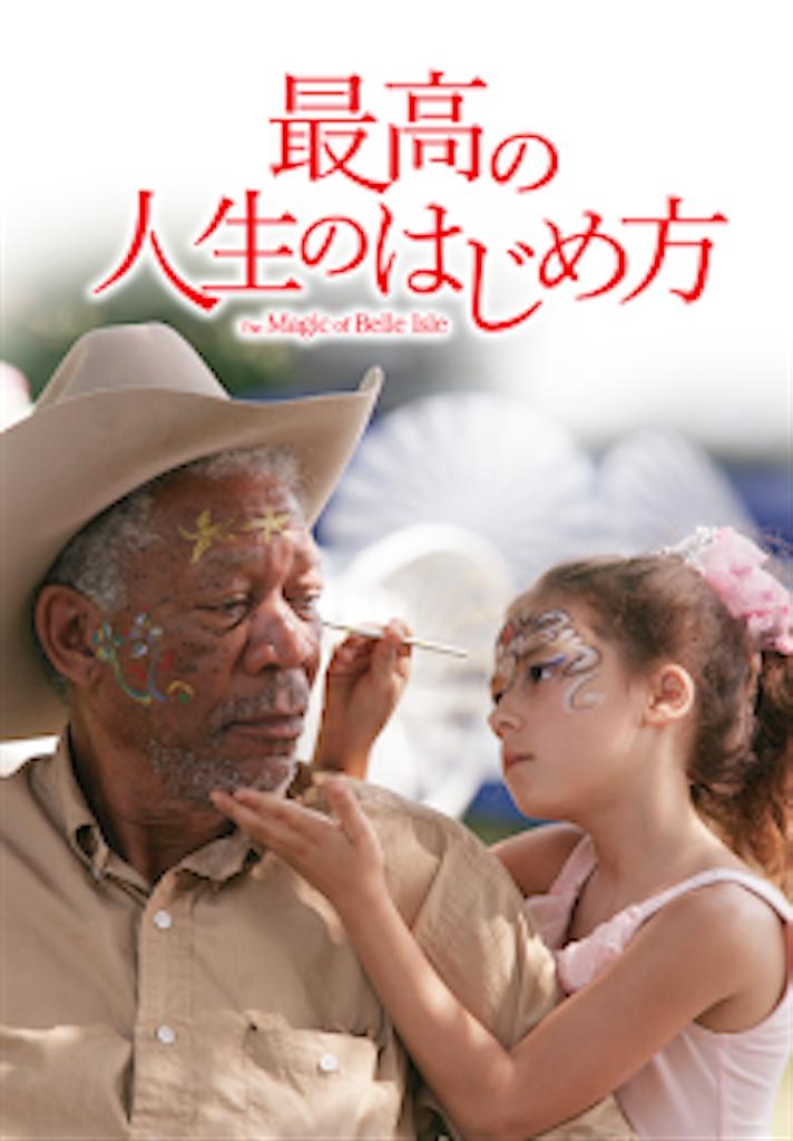 f:id:ikkoshinagawa:20200523165945p:image