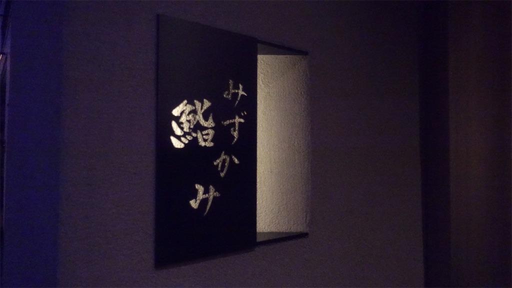 f:id:ikkoshinagawa:20200526204558j:image