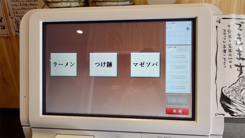 f:id:ikkoshinagawa:20200529145028j:image
