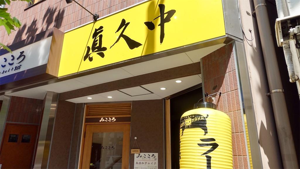 f:id:ikkoshinagawa:20200529145031j:image