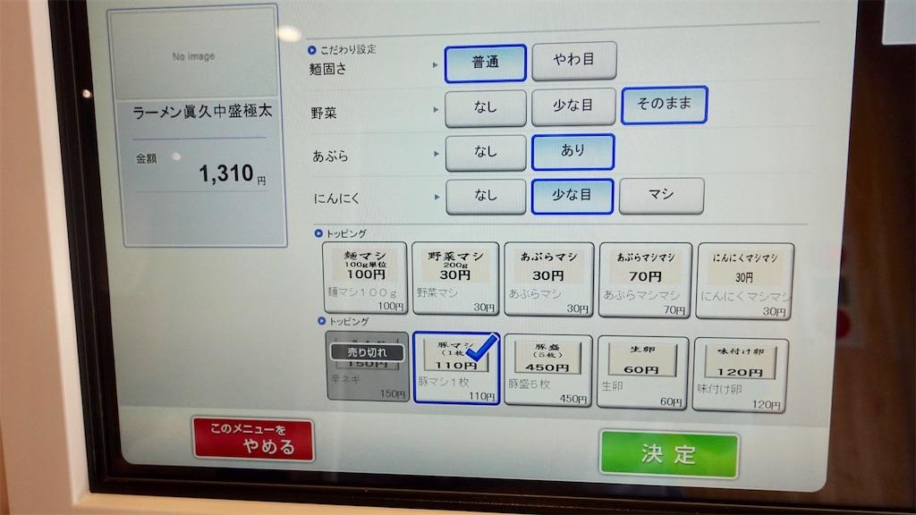 f:id:ikkoshinagawa:20200529145036j:image