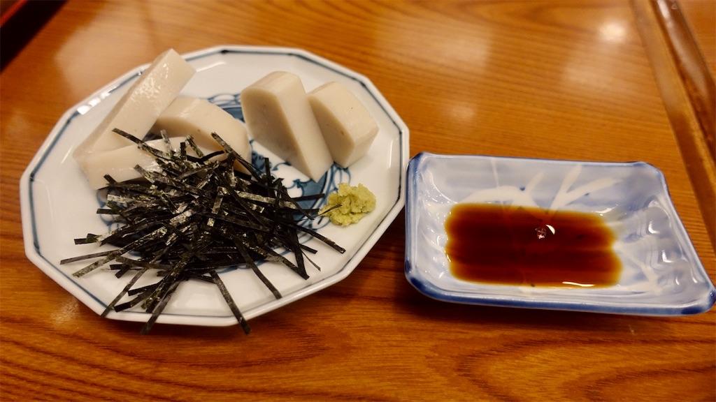 f:id:ikkoshinagawa:20200602200251j:image