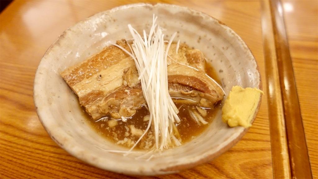 f:id:ikkoshinagawa:20200602200319j:image