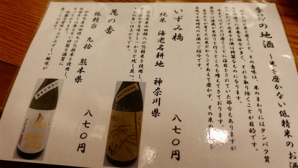 f:id:ikkoshinagawa:20200602200332j:image