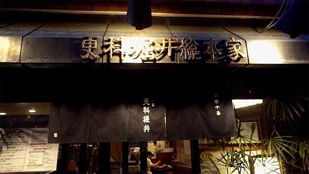 f:id:ikkoshinagawa:20200603142455j:image