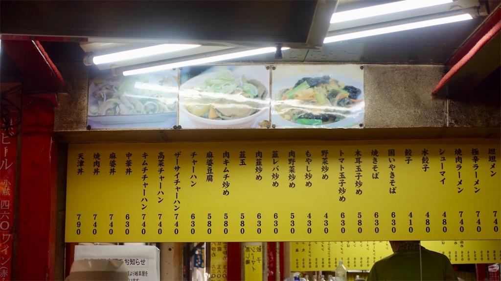 f:id:ikkoshinagawa:20200606082258j:image