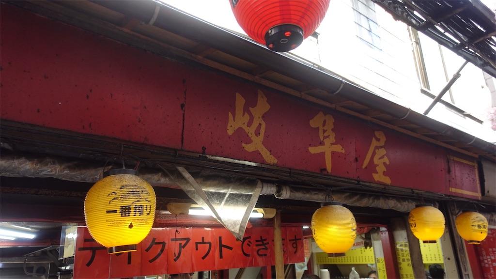 f:id:ikkoshinagawa:20200606082302j:image