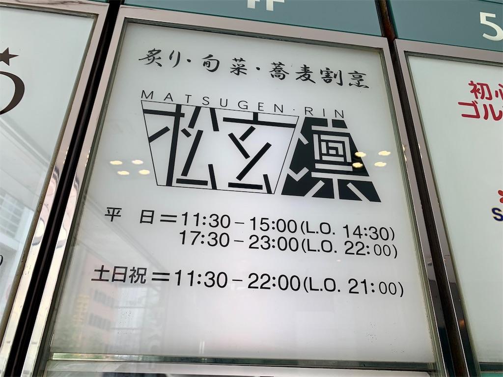f:id:ikkoshinagawa:20200606122515j:image