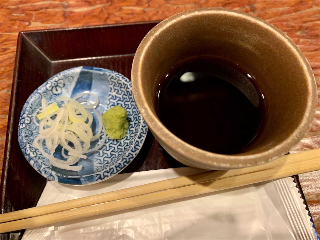f:id:ikkoshinagawa:20200606122625j:image