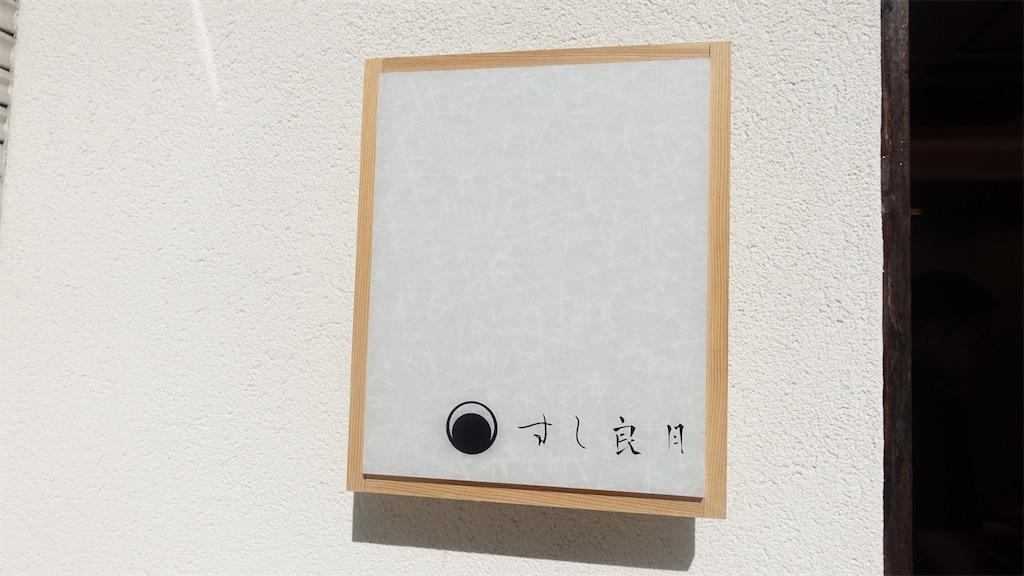 f:id:ikkoshinagawa:20200607162730j:image