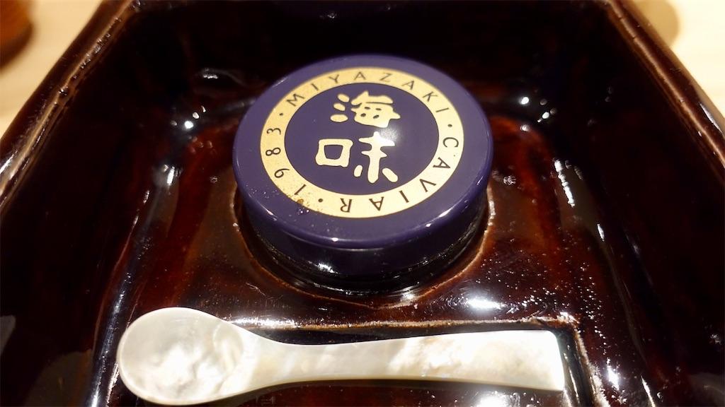 f:id:ikkoshinagawa:20200609232805j:image