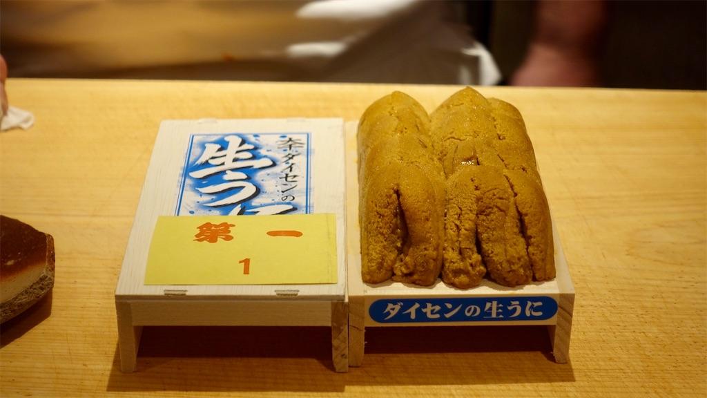 f:id:ikkoshinagawa:20200609233013j:image