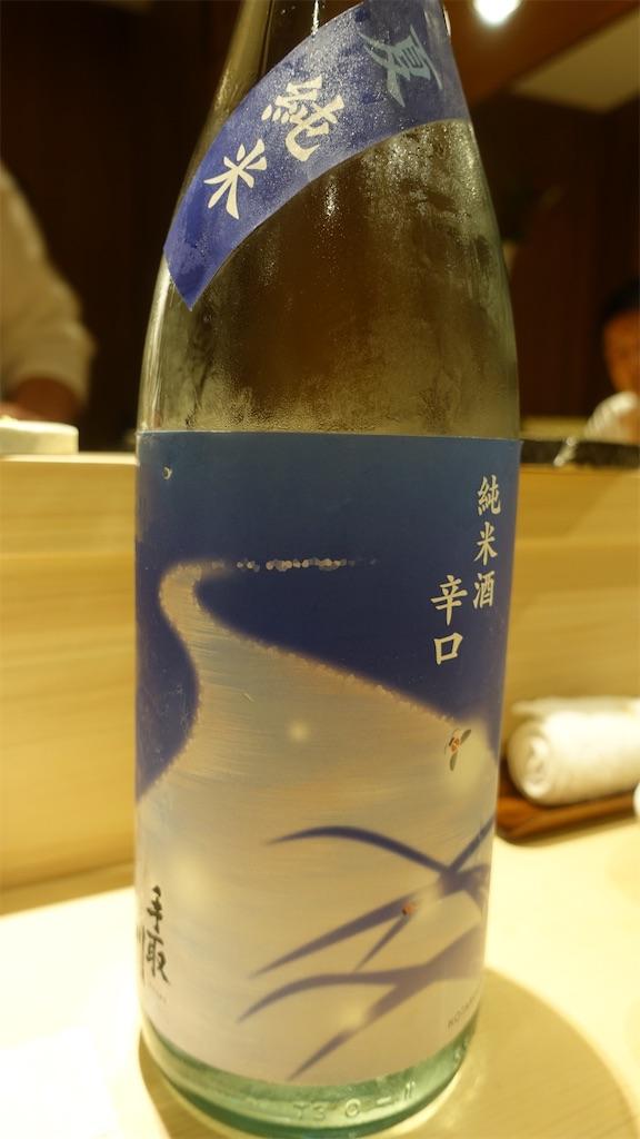 f:id:ikkoshinagawa:20200609233129j:image