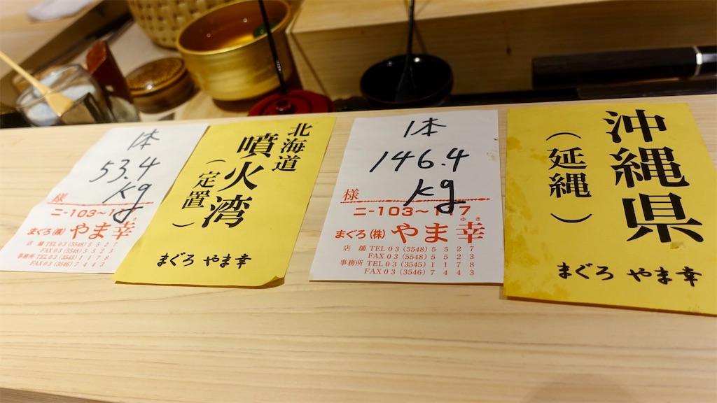 f:id:ikkoshinagawa:20200610181921j:image