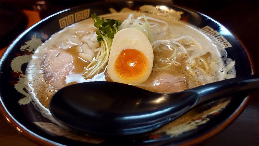 f:id:ikkoshinagawa:20200611214623j:image