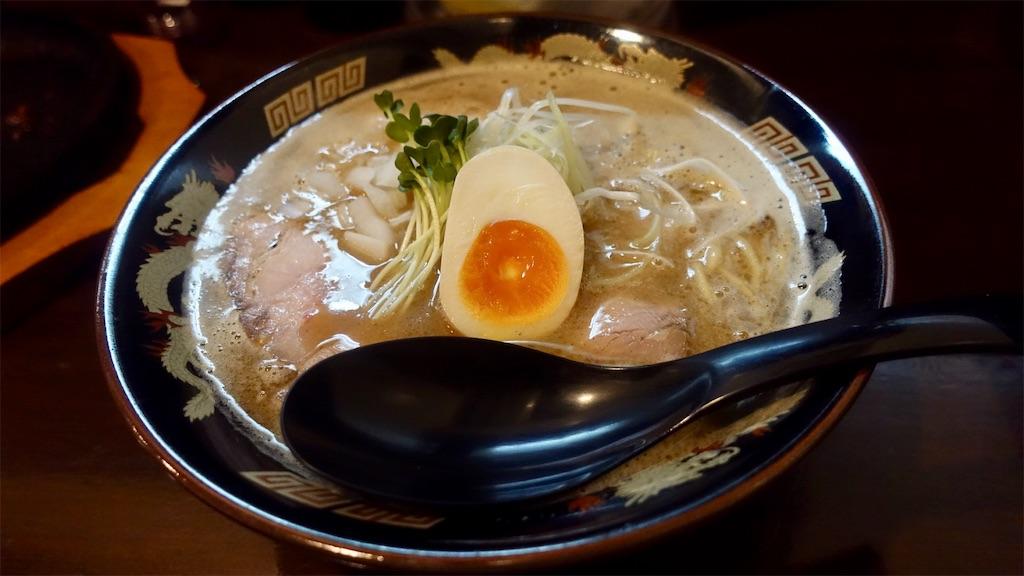 f:id:ikkoshinagawa:20200611214636j:image