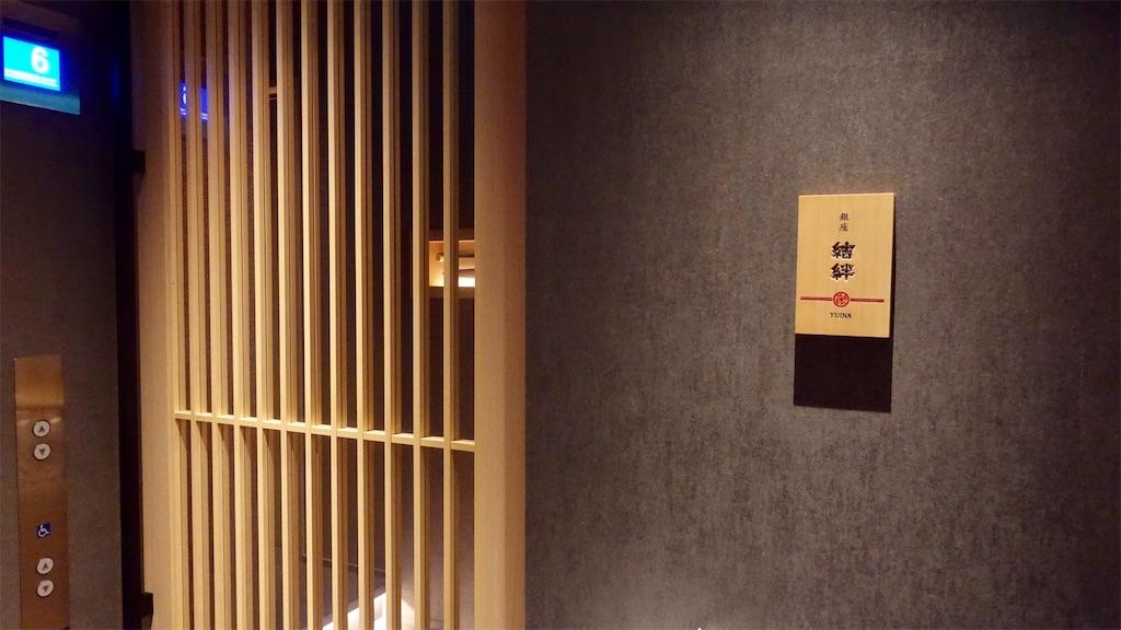 f:id:ikkoshinagawa:20200614150612j:image