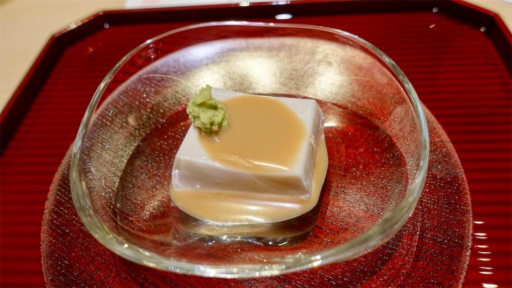 f:id:ikkoshinagawa:20200614150630j:image
