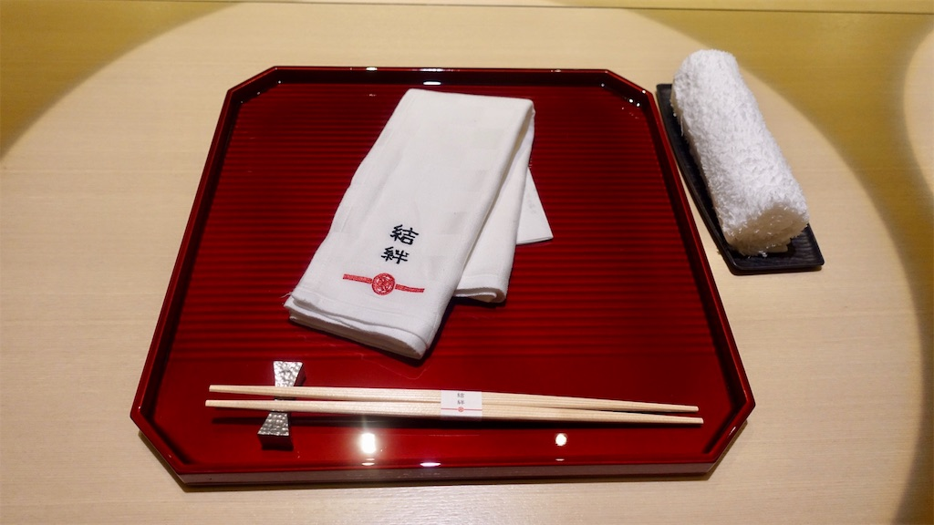 f:id:ikkoshinagawa:20200614150648j:image