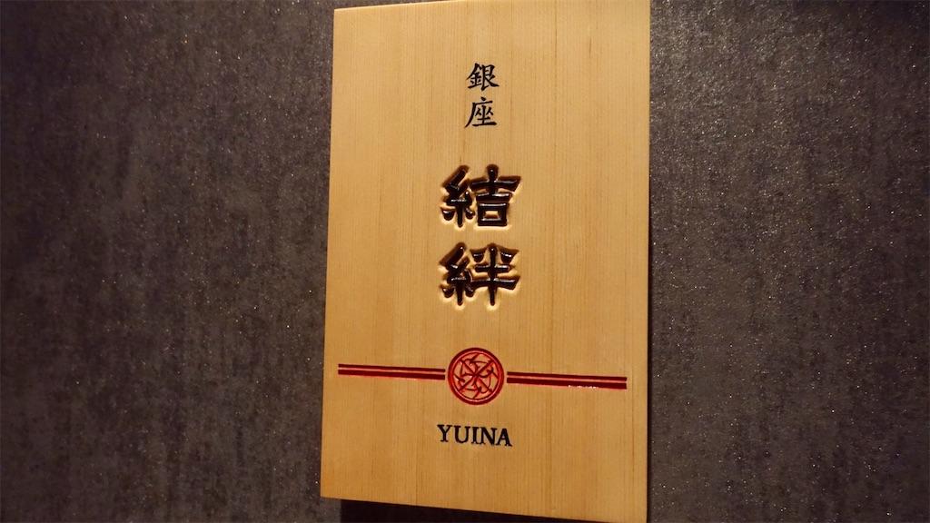 f:id:ikkoshinagawa:20200614150702j:image