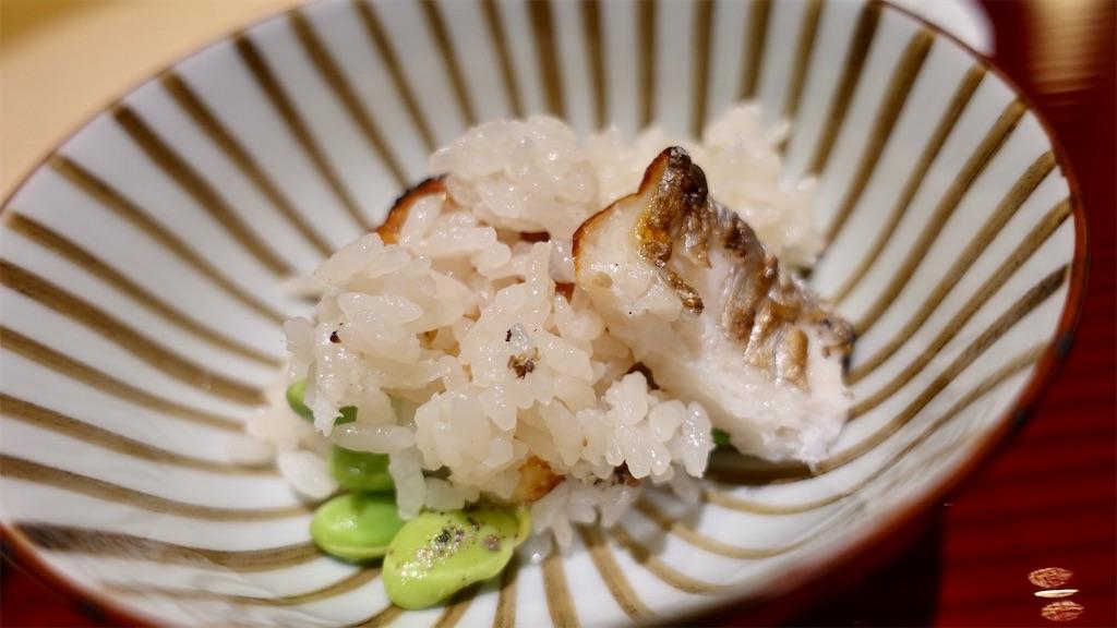 f:id:ikkoshinagawa:20200614150725j:image