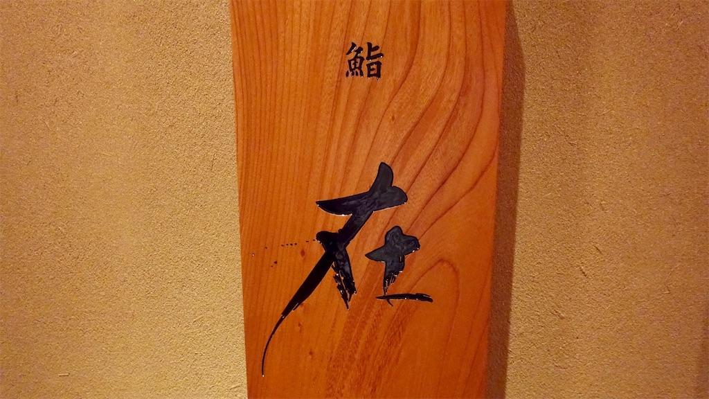 f:id:ikkoshinagawa:20200616235107j:image
