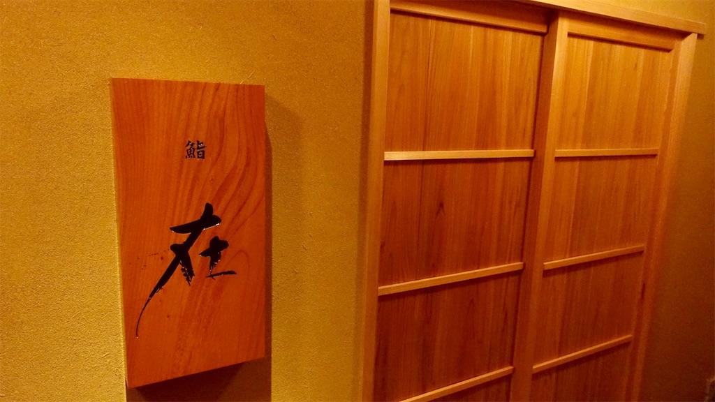 f:id:ikkoshinagawa:20200616235110j:image