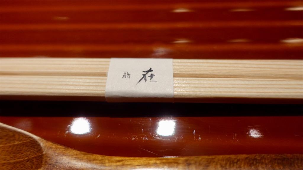 f:id:ikkoshinagawa:20200616235116j:image
