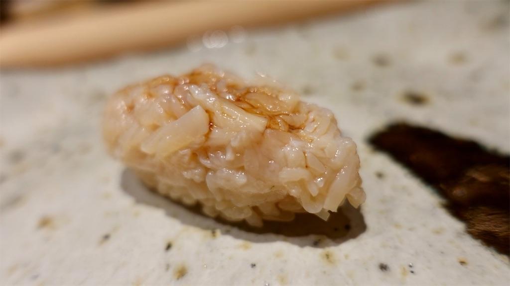 f:id:ikkoshinagawa:20200616235455j:image
