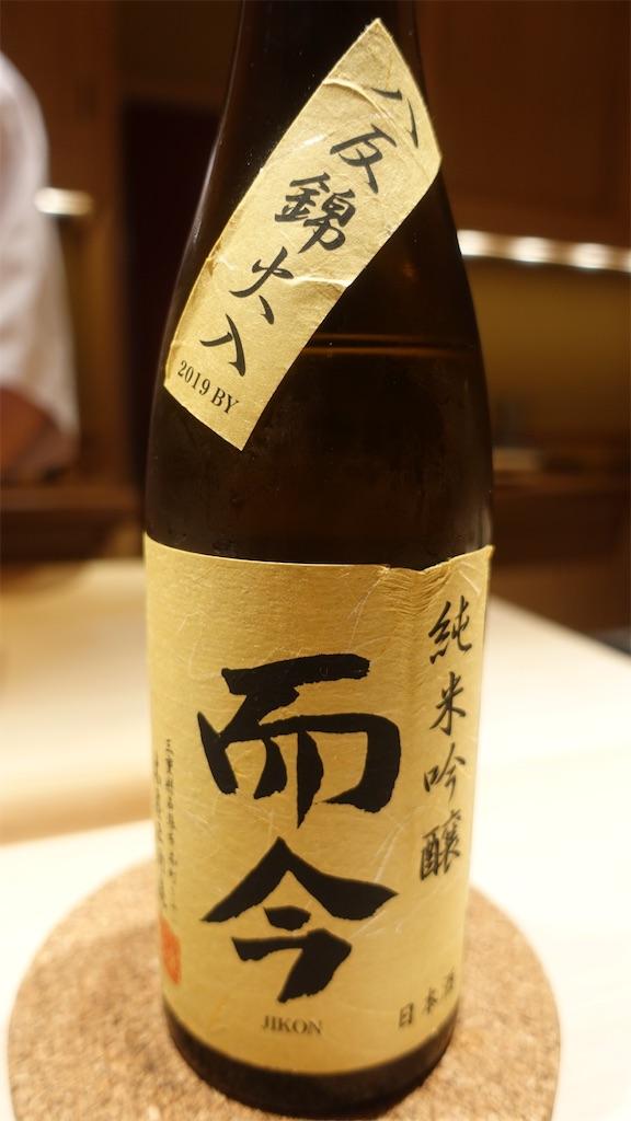 f:id:ikkoshinagawa:20200616235508j:image