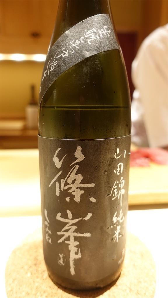 f:id:ikkoshinagawa:20200619083356j:image